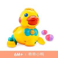 AUBY 澳貝 嬰兒鴨子益智聲控玩具