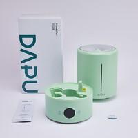 DAPU 加湿器  DJS001 空气加湿器 5L