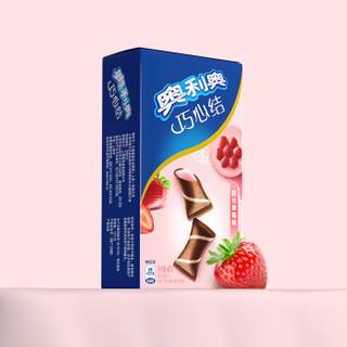 奥利奥 巧心结阳光草莓味饼干 47g
