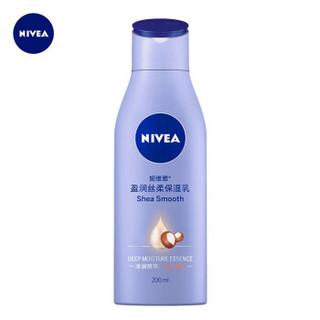 NIVEA 妮维雅 盈润丝柔保湿乳 200ml *3件