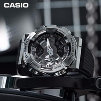 CASIO G-SHOCK GM-110-1A 男士运动腕表礼盒装+COMBACK斜挎包