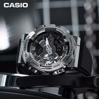 CASIO 卡西欧 G-SHOCK GM-110-1A 男士运动腕表