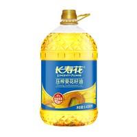 长寿花 压榨葵花籽油 5.436L *2件 +凑单品