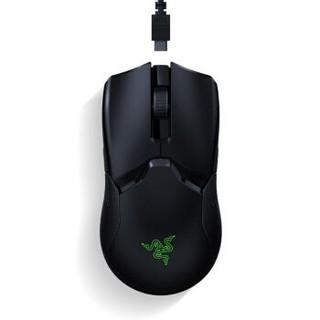 RAZER 雷蛇 毒蝰 终级版 无线游戏鼠标 含无线充电底座