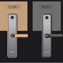 Lechange 乐橙 V6 三维感官指纹密码锁
