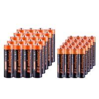 Beiliang 倍量 5号20粒+7号20粒 碳性电池