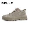 BeLLE 百丽 男士低帮厚底系带圆头工装鞋6SY01DM9 灰色41