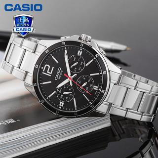 CASIO 卡西欧 MTP-1374D-1A 男士石英腕表