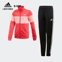 adidas 阿迪达斯 YG PES TS FM6418 儿童训练运动套装