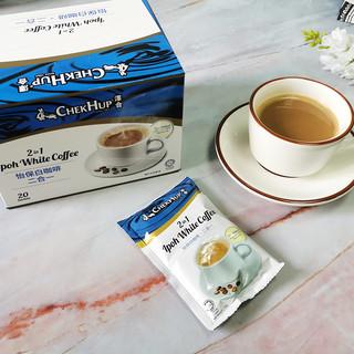 ChekHup 泽合 怡保白咖啡粉二合一无蔗糖 3盒