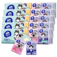 苏宁SUPER会员: Vinda 维达 手帕纸 3层*8片*50包