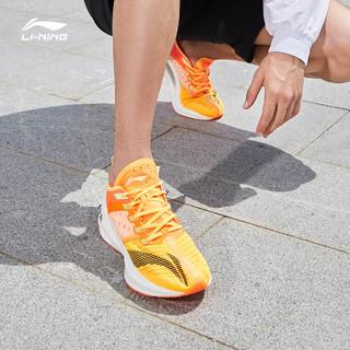 LI-NING 李宁 绝影弹速 ARHQ247 男女款Essential跑鞋