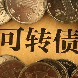 中芯国际供应商 为高科技制造提供优质材料 ——飞凯材料发行8.25亿可转债