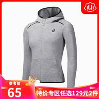 361°保暖舒适 女款运动卫衣 生活系列女款连帽开襟卫衣 *2件