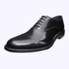 REGAL 丽格 T29B SRK 商务正装皮鞋