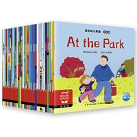 移动专享 : 《培生幼儿英语 预备级》升级版(全35册)