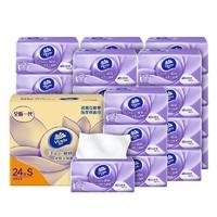 维达(Vinda) 抽纸 立体美棉韧3层100抽抽取式纸巾*24包(真S码 母婴可用) 整箱销售 *4件