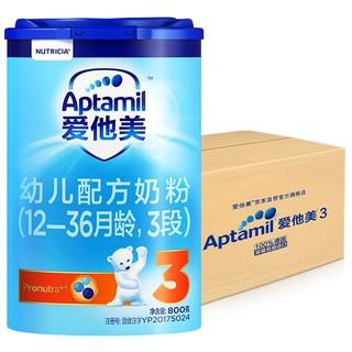 京东PLUS会员 : Aptamil 爱他美 婴儿奶粉经典版 3段 800g 6罐装