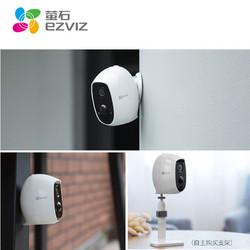 EZVIZ 萤石 C3A 无线电池摄像头 无电可用