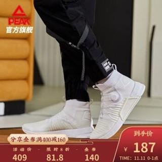 匹克态极官方NINJA忍者情侣款生活休闲潮流变色时尚运动鞋男