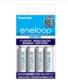 eneloop 爱乐普 KJ51MCC40C 电池5号 充电器套装 *2件 138元(需用券,合69元/件)