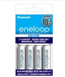 eneloop 爱乐普 KJ51MCC40C 电池5号 充电器套装 *2件
