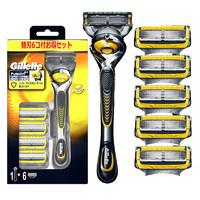 预售:Gillette 吉列 锋隐致护系列手动剃须刀(1个刀架+6个刀头)
