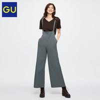 GU极优女装背带裤阔腿裤秋装2020新款时尚宽松洋气减龄显瘦326203