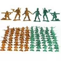 优迭尔 军人小兵人军事塑料模型 沙色+绿色 200个装