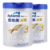 20日0点、88VIP:Aptamil 爱他美 卓萃 幼儿配方奶粉 3段 900g*2罐