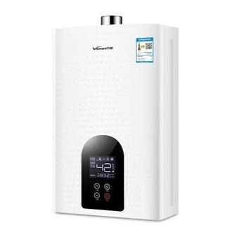 Vanward 万和 JSQ25-361W13 13升 天然气热水器