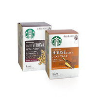 星巴克(Starbucks)便携式滴滤挂耳咖啡两件套(特选综合*1+佛罗娜*1)礼袋(礼袋随机发货)