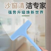 多功能 纱窗清洗神器 双面擦清洁刷纱窗