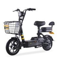 20日0点:SUNRA 新日 41617138938 小武士 新国标电动自行车