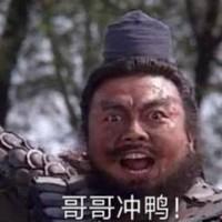 京东 户外鞋服双11主会场,好价好券提前放送~