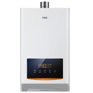PLUS会员 : macro 万家乐  JSQ30-D31 燃气热水器 16L 天然气(12T)
