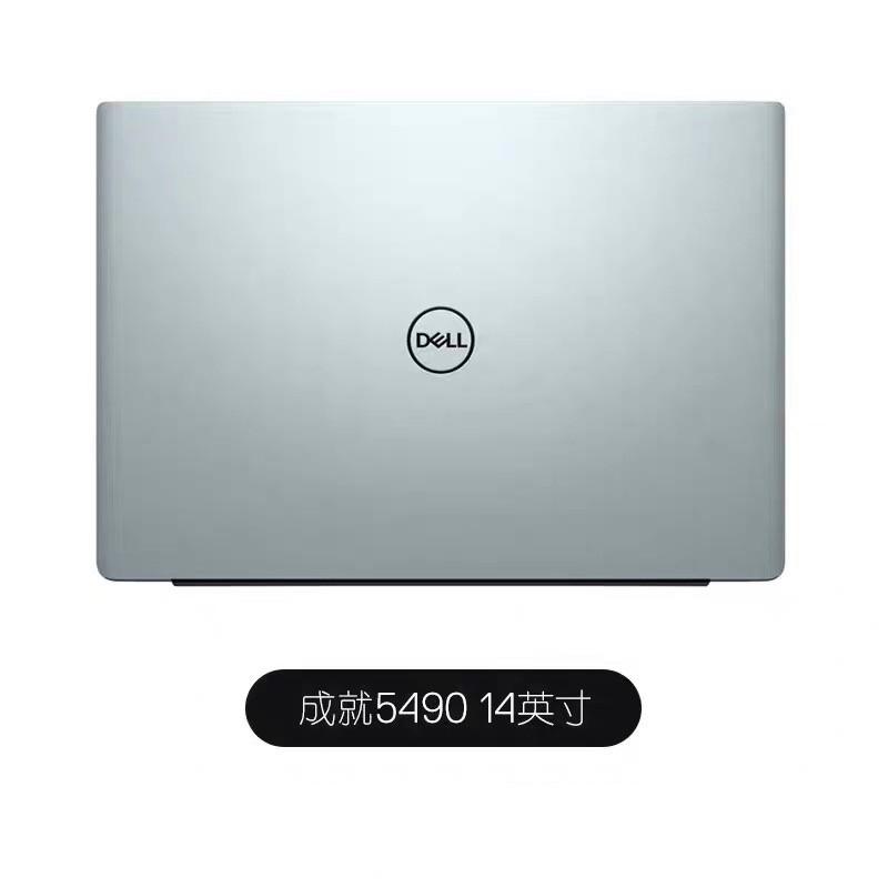 Dell 戴尔 成就 5590 14英寸 笔记本电脑(i5-10210U、8G、256G、MX250)