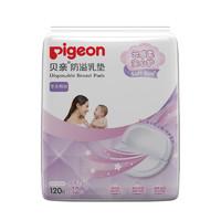 苏宁SUPER会员:Pigeon 贝亲 PL163  防溢乳垫 120+12片装