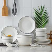 乐享 碗碟套装景德镇陶瓷简约餐具套装微波炉适用家用 20件简约碗碟套装 *6件