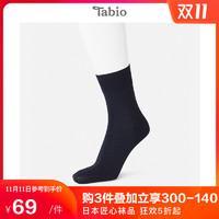 TABIO男士商务袜子短袜日本制点点图案吸汗舒适时尚男袜