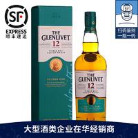 一瓶一码 Glenlivet格兰威特12年单一麦芽威士忌格兰利威700ml