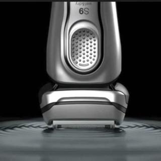 BRAUN 博朗 9系 9390CC 电动剃须刀 银色