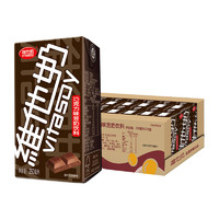 vitasoy 维他奶 巧克力味豆奶 250ml*6盒
