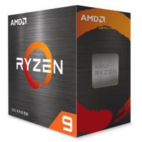 AMD 锐龙R9-5900X CPU处理器 3.7GHz AM4接口