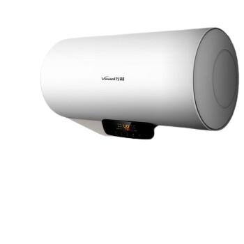 Vanward 万和 E60-Q2WY10-20 电热水器 60L