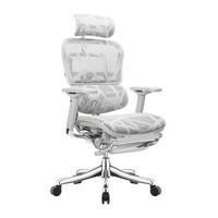 Ergonor 保友办公家具 金号+E精英版 人体工学电脑椅 银白色