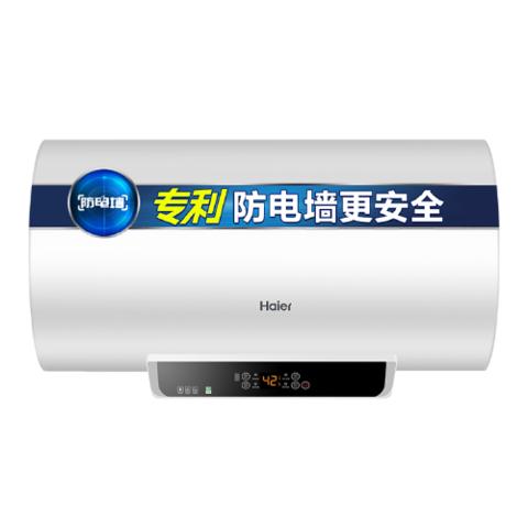聚划算百亿补贴:Haier 海尔 EC6002-MR 电热水器 60L