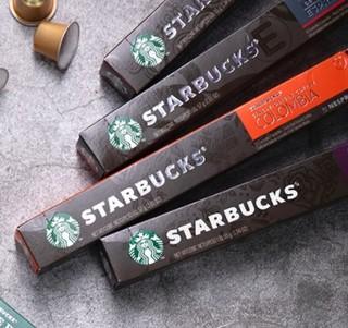 STARBUCKS 星巴克 星意甄选胶囊咖啡组合装 8口味 8盒 80粒 (适用于nespresso系统咖啡机)