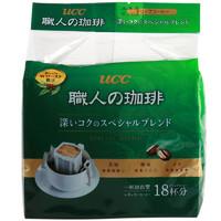 UCC 职人挂耳咖啡粉 绿袋装 深厚浓郁 7g*18袋*3包