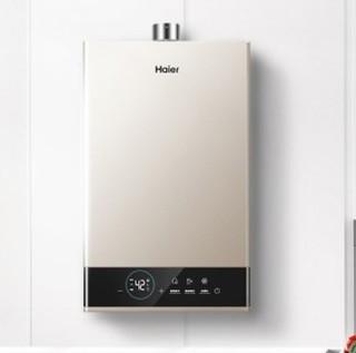 Haier 海尔 JM6系列 强排式 燃气热水器